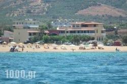 Gramvoussa Bay Villa in Kissamos, Chania, Crete