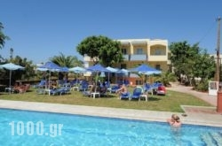 Pinelopi Hotel in Rethymnon City, Rethymnon, Crete