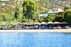Arco Hotel in Pinakates, Magnesia, Thessaly