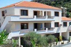 Elia Studios in Thasos Chora, Thasos, Aegean Islands