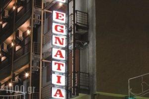 Egnatia_best prices_in_Hotel_Epirus_Ioannina_Ioannina City