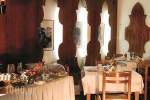 Egnatia_lowest prices_in_Hotel_Epirus_Ioannina_Ioannina City