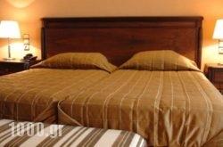Hotel Byzantino in Arta City, Arta, Epirus