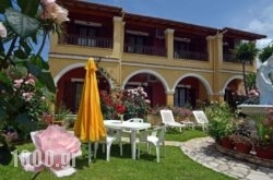 Eleni Apartments in Roda, Corfu, Ionian Islands