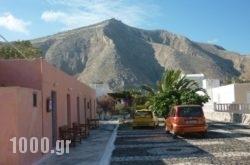 Agios Antonios in Perissa, Sandorini, Cyclades Islands