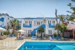 Belvedere Hotel Apartments in Aghia Pelagia, Heraklion, Crete