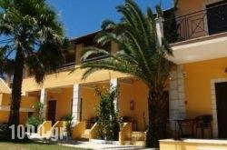 Athina in Kavos, Corfu, Ionian Islands