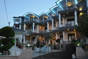 Paradise_accommodation_in_Hotel_Macedonia_Thessaloniki_Thessaloniki City