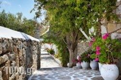 Seaside Cottage By Belvedere in Psarou, Mykonos, Cyclades Islands