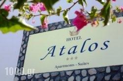 Atalos Apartments & Suites in kamari, Sandorini, Cyclades Islands