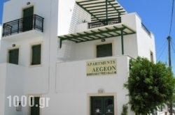 Aegeon Hotel in Naxos Chora, Naxos, Cyclades Islands