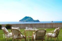 Zante Vista Villas in  Laganas, Zakinthos, Ionian Islands