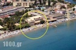 Christina Hotel in Corfu Rest Areas, Corfu, Ionian Islands