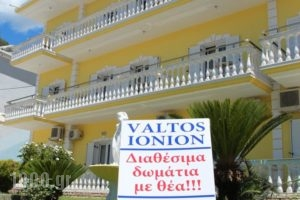 Valtos Ionion_best prices_in_Hotel_Epirus_Preveza_Parga