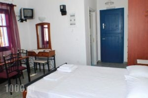 Sifnos Windmills_lowest prices_in_Hotel_Cyclades Islands_Sifnos_Sifnos Chora