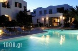Keros Art Hotel in Koufonisi Chora, Koufonisia, Cyclades Islands