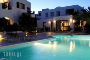 Keros Art Hotel_accommodation_in_Hotel_Cyclades Islands_Koufonisia_Koufonisi Chora