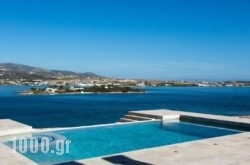 Paradise Villa in Antiparos Chora, Antiparos, Cyclades Islands