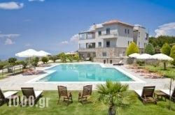Marini Luxury Apartments And Suites in Aigina Rest Areas, Aigina, Piraeus Islands - Trizonia