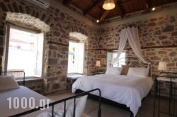 Guesthouse Alexandra in Hydra Chora, Hydra, Piraeus Islands - Trizonia