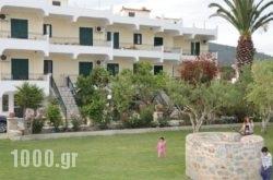 Demestahas Apartments in  Gythio, Lakonia, Peloponesse