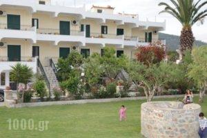 Demestahas Apartments_accommodation_in_Apartment_Peloponesse_Lakonia_Gythio