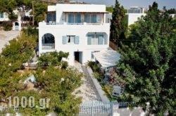 Efi Studios in Antiparos Chora, Antiparos, Cyclades Islands