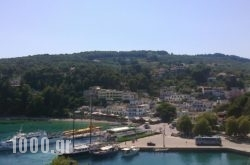 Pension Galazios Kolpos in Patitiri, Alonnisos, Sporades Islands