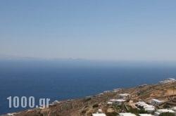 Sifnos Windmills in Sifnos Chora, Sifnos, Cyclades Islands