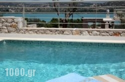 Edem Resort in  Kranidi, Argolida, Peloponesse