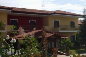 Galilaios Guesthouse_travel_packages_in_Macedonia_Kozani_Siatista