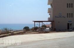 Falasarna Bay in Falasarna, Chania, Crete