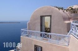 Kastro Oia Houses in Sandorini Rest Areas, Sandorini, Cyclades Islands