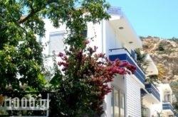 Blugreen Stegna B&B (ex Panorama) in Stegna, Rhodes, Dodekanessos Islands