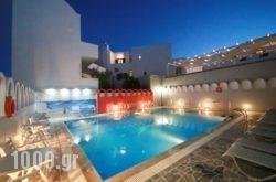 Blue Sky Hotel in Sandorini Chora, Sandorini, Cyclades Islands