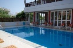 Graziella Apartments in Ialysos, Rhodes, Dodekanessos Islands