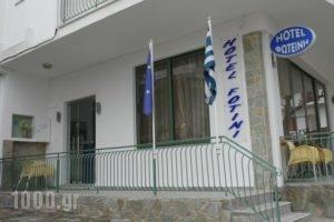 Fotini_best deals_Hotel_Central Greece_Fthiotida_Kamena Vourla
