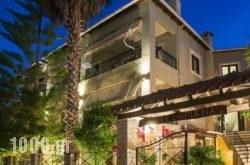 Hotel Oriana in Sivota, Lefkada, Ionian Islands