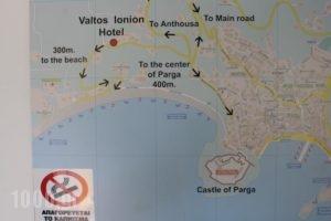 Valtos Ionion_travel_packages_in_Epirus_Preveza_Parga