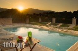 Villa Zoi in Kefalonia Rest Areas, Kefalonia, Ionian Islands