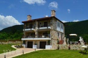 Evmorfes Villas_travel_packages_in_Macedonia_Halkidiki_Poligyros