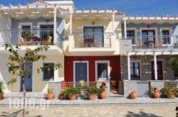 Enalion Studios in Ikaria Chora, Ikaria, Aegean Islands