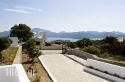 Eiriana Luxury Suites in Milos Rest Areas, Milos, Cyclades Islands