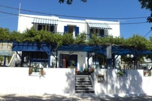 To Kamari_travel_packages_in_Aegean Islands_Chios_Chios Rest Areas