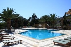 Armadoros Hotel / Ios Backpackers in Athens, Attica, Central Greece