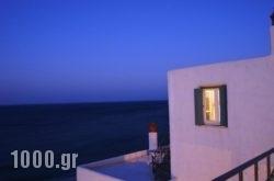 Antigoni Studios in Skyros Chora, Skyros, Sporades Islands