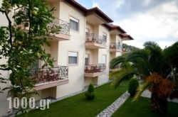 Hotel Giouli in Agia, Larisa, Thessaly
