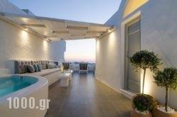 Aerino Villa in Sandorini Rest Areas, Sandorini, Cyclades Islands