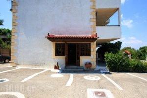 Sunrise Sarelas_travel_packages_in_Thessaly_Magnesia_Pilio Area