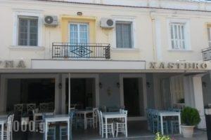 Xastero_best deals_Hotel_Macedonia_Kavala_Keramoti